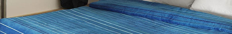 Couvertures - Achetez vos couvertures les moins chères ici - Laine